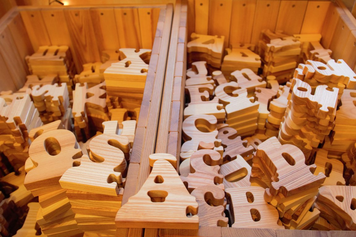 Wooden Crafts Made In Latvia